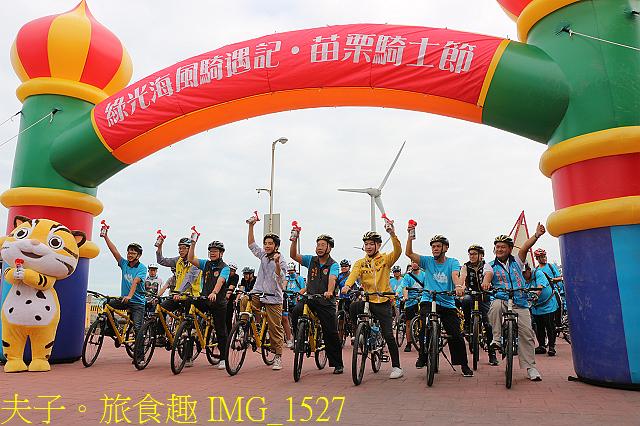 IMG_1527.jpg - 苗栗騎士節 竹南龍鳳漁港 20201026