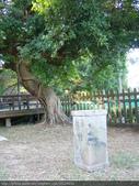 唯一完整保存下來的日本神社-桃園忠烈祠 2009/09/26:P1040464.JPG