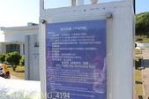 台東綠島燈塔 2014/07/12 :IMG_4194.jpg