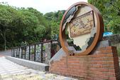 台北市信義區和興炭坑 2015/08/13:IMG_4175.jpg