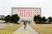 馬祖南竿 枕戈待旦景觀餐廳 20190506:IMG_8718-1.jpg