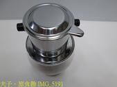 越南貂鼠咖啡 越南咖啡濾壺 20200331:IMG_5191.jpg