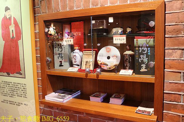 台北市內湖郭子儀紀念堂 20210317:IMG_6559.jpg
