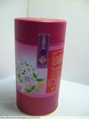 2011年全國東方美人茶評鑑比賽參等獎優等獎:P1080150.JPG