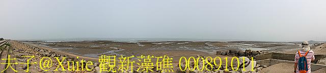 觀新藻礁 000891011.jpg - 桃園新屋觀新藻礁 2017/04/19