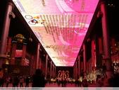 中國北京 The Place 世貿天階 2010/02/14:P1010543.JPG