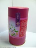 2011年全國東方美人茶評鑑比賽參等獎優等獎:P1080154.JPG