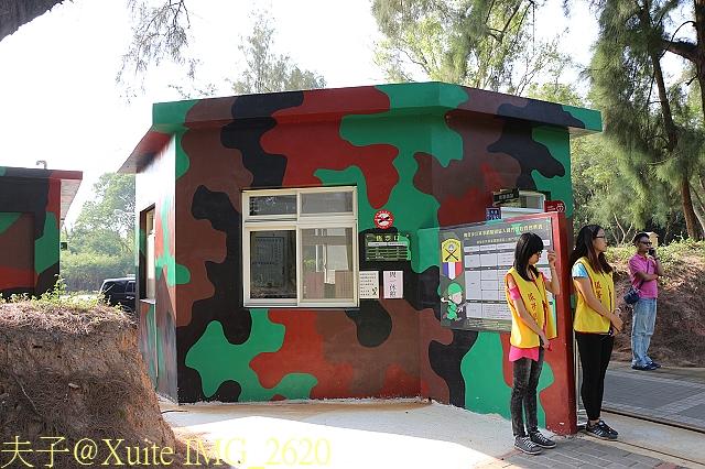 金門 柳營軍事體驗營區 戰遊網  Wargaming 戰車世界 WAR of TANKS :IMG_2620.jpg
