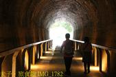 苗栗後龍 好望角 過港隧道  過港貝化石層 20201025:IMG_1782.jpg