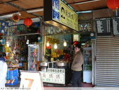 三峽白雞行修宮 2010/01/13:P1060607.JPG