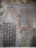 基隆仙洞巖 2011/07/11 :P1070716.JPG