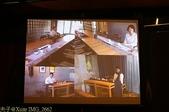 宜蘭大同鄉松羅村玉蘭 - 逢春園渡假別墅-茶席體驗 2012/10/30 :IMG_2662.jpg