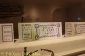 [軍中樂園] 小徑特約茶室展示館 (831) 2015/06/14:IMG_0084.jpg