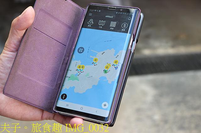 IMG_0032.jpg - 馬祖共享電動汽車 eMaaS+ 體驗 手機就能租 20201007
