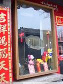中國北京南鑼鼓巷 2010/02/11:P1000825.JPG