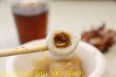 2017 馬祖美食 2017/10/20:IMG_1063 福州丸.jpg