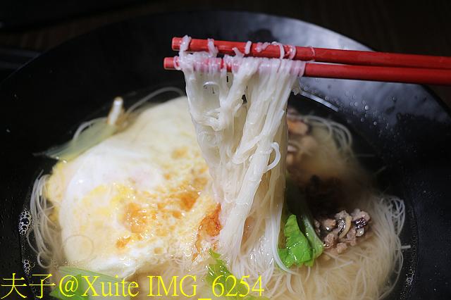 IMG_6254.jpg - 馬祖特色美食 魚麵 老酒麵線  20191219