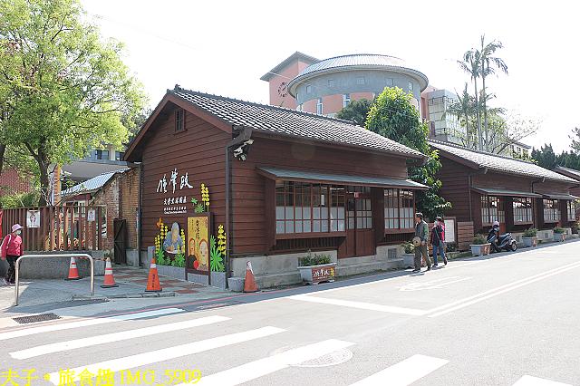 IMG_5909.jpg - 桃園龍潭鍾肇政文學生活園區 20210310
