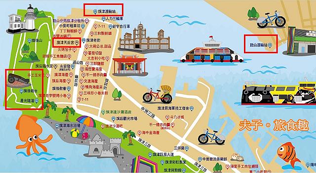 高雄旗津 星空隧道 Map.jpg - 高雄旗津 星空隧道美麗幻化成為海底隧道 20210512