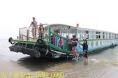 3384 陽光巴士 雲嘉南 外傘頂洲、東石鄉漁人碼頭 20170329:IMG_0060.jpg