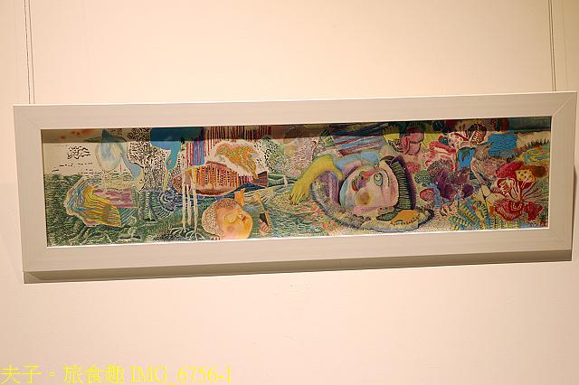 IMG_6756-1.jpg - 第五屆《出城》藝術展 「香路輕旅圖」彰化縣 20210320