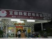 五結宜蘭餐飲推廣協會一串心 + 米漢堡 DIY 2011/12/03 :P1020029.JPG