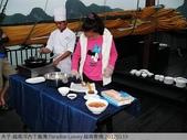 越南河內下龍灣 Paradise Luxury 越南春捲 20120119:P1030990.jpg