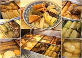 大竹屋日式料理 2016/11/07:369356789370041.jpg