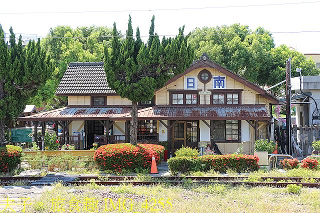 IMG_4255.jpg - 舊大安溪橋 & 日南車站 20200620