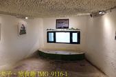 馬祖南竿 勝利堡  20201006:IMG_9116-1.jpg