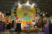 2014台灣國際觀光特產展 桃園觀光工廠主題館 20141114 :IMG_6453.jpg