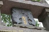 苗栗市貓貍山 (福星山) 賴氏節孝坊 功維敘隧道:IMG_7010.jpg