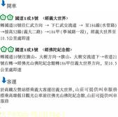 高雄市大樹區 明山莊 途中家舍 2015/11/27:明山莊 Map-1.jpg