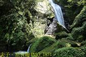 新北市瑞芳區 夢幻瀑布 20200317:IMG_1874.jpg