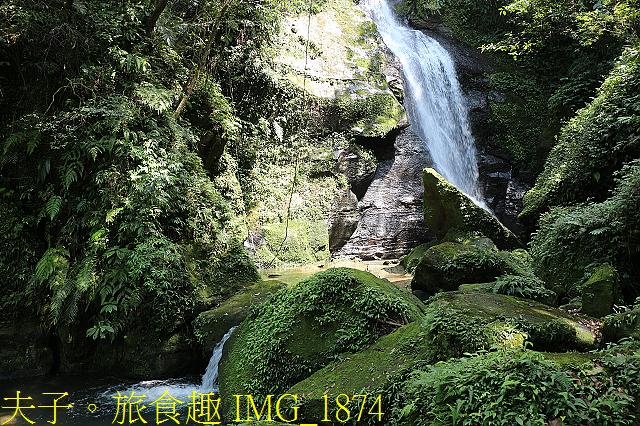 IMG_1874.jpg - 新北市瑞芳區 夢幻瀑布 20200317