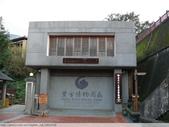 金瓜石黃金博物館 2010/01/18:P1060889.JPG