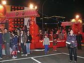 桃園燈會 2010/02/23 :P1070238.JPG