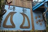 桃園大溪新峰社區 + 綠竹筍 + 豆麥埤塘公園 20140727:IMG_5877.jpg