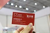 台北市世貿中心南港展覽館 台北國際食品展 調理食品區 CAS 產品 20150624:IMG_1472.jpg