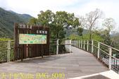 桃園復興 巴陵古道生態園區 20190330:IMG_6040.jpg