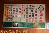 台中豐原 雲仙谷綜合觀光果園 20191201:IMG_8087.jpg