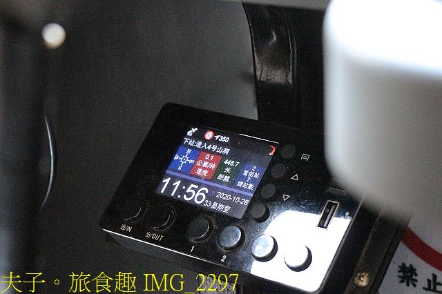 IMG_2297.jpg - 苗栗三義舊山線鐵道自行車 20201026