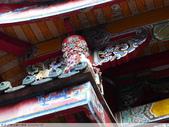 三峽白雞行修宮 2010/01/13:P1060640.JPG