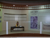 台北坪林茶業博物館+虎字碑 2010/11/04:P1110156.JPG