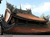 三峽祖師廟建築:P1040264_nEO_IMG.jpg