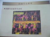 冬蟲夏草之偶見 2011/10/10 於台北三峽遠雄社區:P1090248.JPG