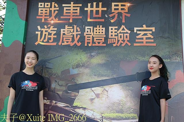金門 柳營軍事體驗營區 戰遊網  Wargaming 戰車世界 WAR of TANKS :IMG_2666.jpg