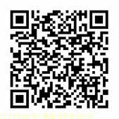 東一嚴選 - 苦茶油,冷壓初榨小果種苦茶油 20161227:東一嚴選-苦茶油 Line ID.jpg