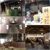 十鼓文化村 夢糖工廠 (十鼓仁糖文創園區) 20170130:100809354997.jpg