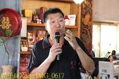 馬祖南竿 林義和工坊 老酒 DIY 20171020:IMG_0617.jpg